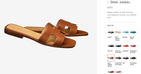 Oran Sandals được bán với giá 680 USD (khoảng 16 triệu đồng), có nhiều phiên bản màu sắc khác nhau.
