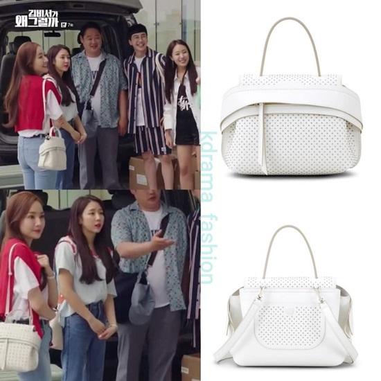 Bộ sưu tập túi đắt đỏ của thư ký Kim Park Min Young - 10
