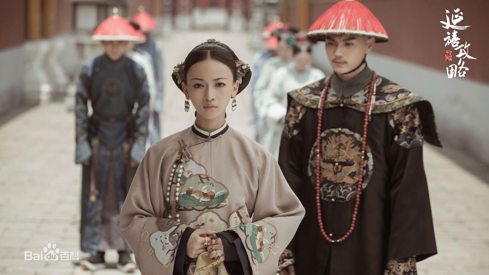 Cận cảnh nhan sắc đẹp - độc - lạ của Ngụy Anh Lạc Ngô Cẩn Ngôn trong drama hot 100 độ Diên Hi Công Lược - Ảnh 2.