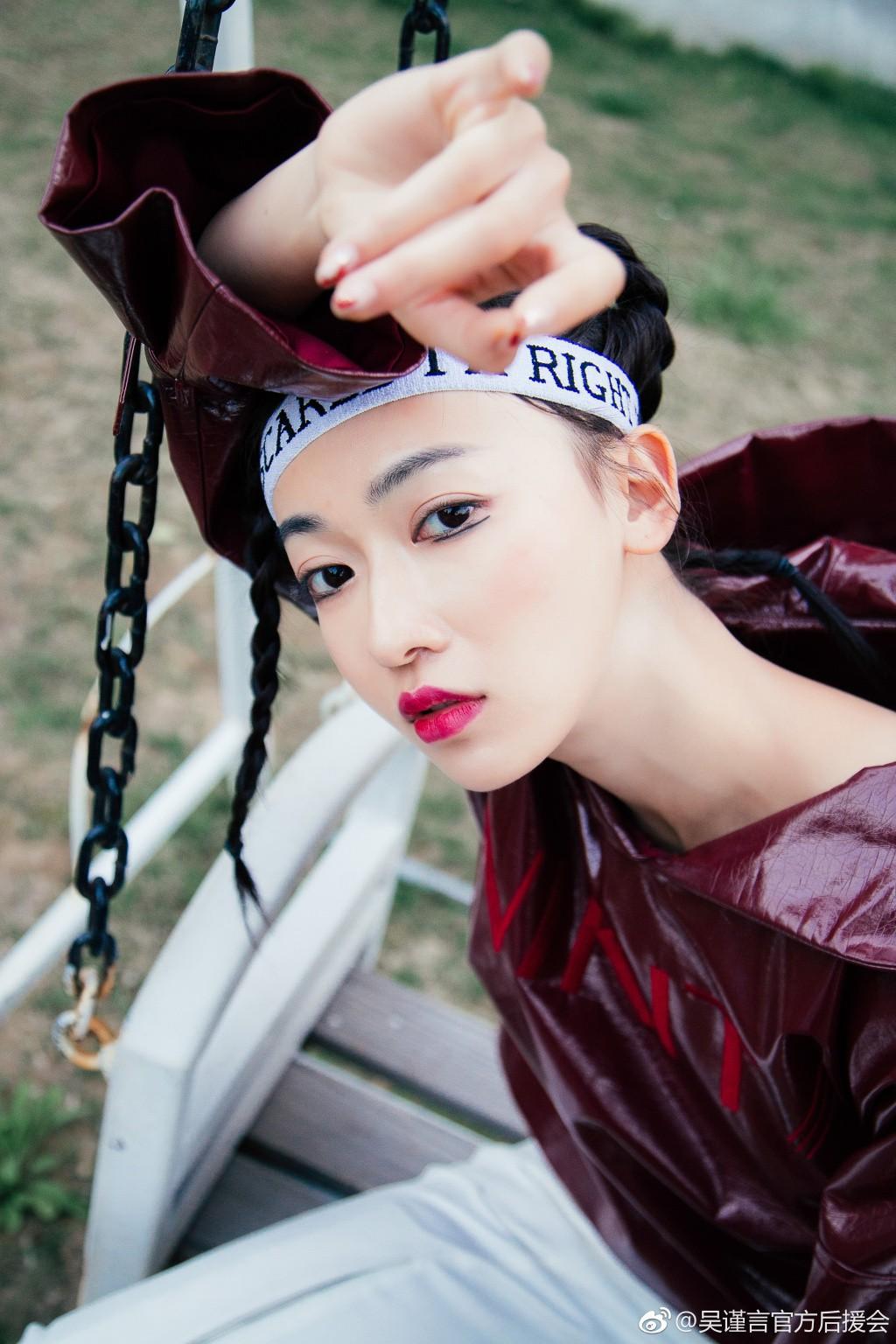 Cận cảnh nhan sắc đẹp - độc - lạ của Ngụy Anh Lạc Ngô Cẩn Ngôn trong drama hot 100 độ Diên Hi Công Lược - Ảnh 19.