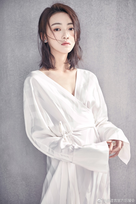 Cận cảnh nhan sắc đẹp - độc - lạ của Ngụy Anh Lạc Ngô Cẩn Ngôn trong drama hot 100 độ Diên Hi Công Lược - Ảnh 22.
