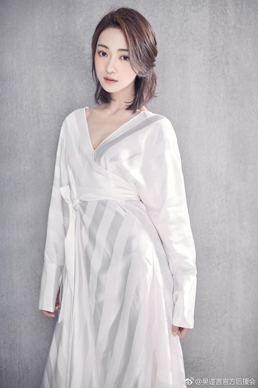 Cận cảnh nhan sắc đẹp - độc - lạ của Ngụy Anh Lạc Ngô Cẩn Ngôn trong drama hot 100 độ Diên Hi Công Lược - Ảnh 23.