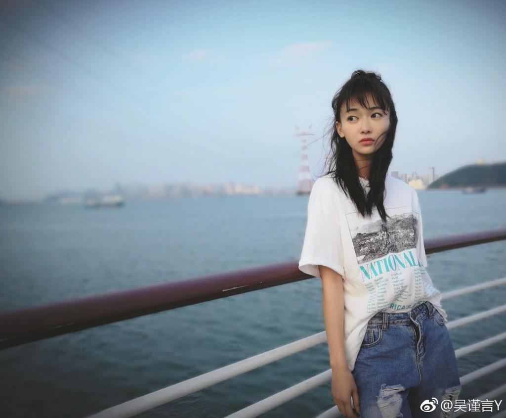 Cận cảnh nhan sắc đẹp - độc - lạ của Ngụy Anh Lạc Ngô Cẩn Ngôn trong drama hot 100 độ Diên Hi Công Lược - Ảnh 24.
