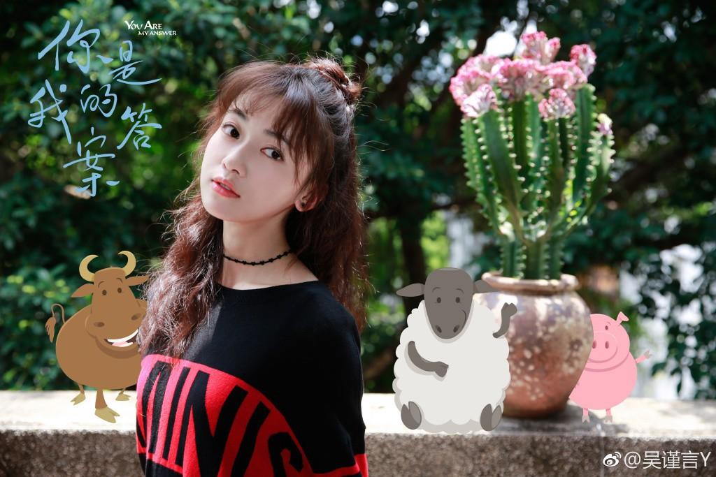 Cận cảnh nhan sắc đẹp - độc - lạ của Ngụy Anh Lạc Ngô Cẩn Ngôn trong drama hot 100 độ Diên Hi Công Lược - Ảnh 25.