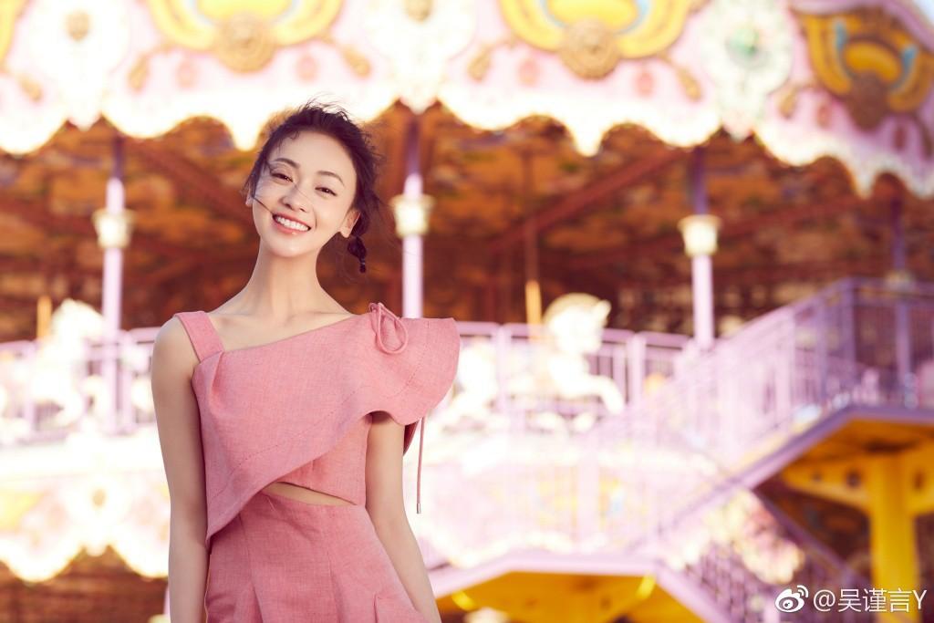 Cận cảnh nhan sắc đẹp - độc - lạ của Ngụy Anh Lạc Ngô Cẩn Ngôn trong drama hot 100 độ Diên Hi Công Lược - Ảnh 6.