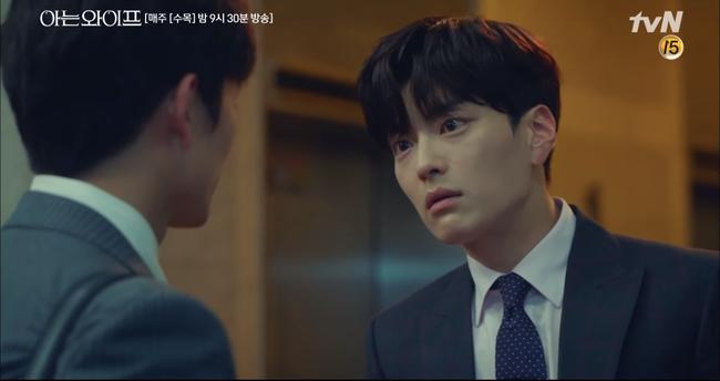 Ji Sung bị bạn bè bỏ rơi, anh em từ mặt chỉ vì dám giật bồ của bạn - Ảnh 4.