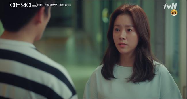 Ji Sung bị bạn bè bỏ rơi, anh em từ mặt chỉ vì dám giật bồ của bạn - Ảnh 9.