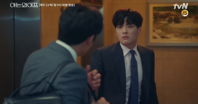Ji Sung bị bạn bè bỏ rơi, anh em từ mặt chỉ vì dám giật bồ của bạn - Ảnh 1.