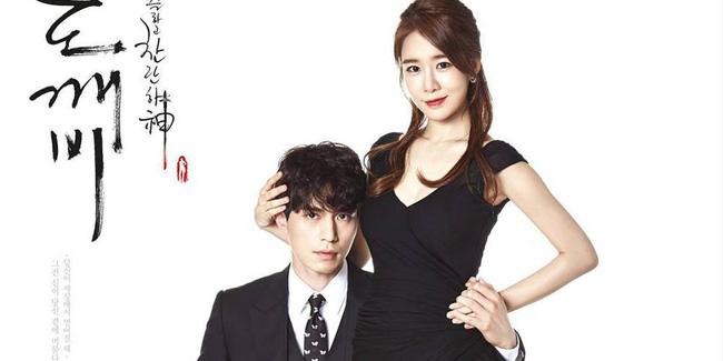 Cặp đôi nhan sắc Lee Dong Wook - Yoo In Na đẹp hết nấc trong buổi đọc kịch bản phim mới - Ảnh 3.