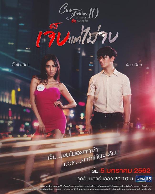Toát mồ hôi hột khi xem 2 phim Thái Lan về gái làng chơi: Đến Quỳnh Búp Bê cũng phải chào thua! - Ảnh 5.
