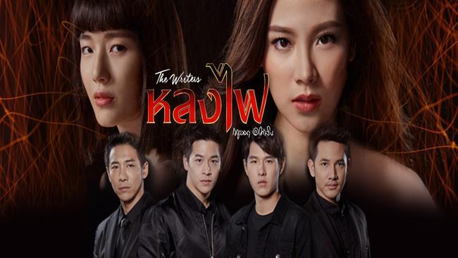 Toát mồ hôi hột khi xem 2 phim Thái Lan về gái làng chơi: Đến Quỳnh Búp Bê cũng phải chào thua! - Ảnh 1.
