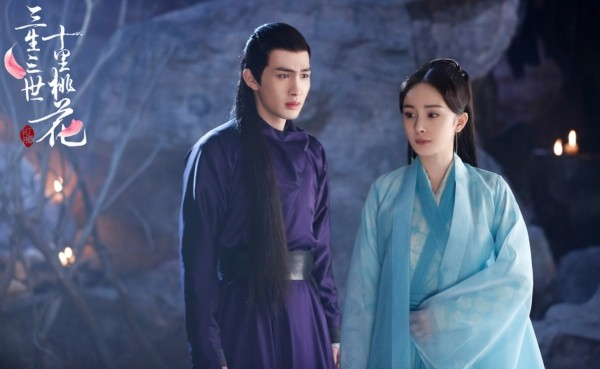 Bị phụ bạc trong Tam sinh tam thế, Dương Mịch bất ngờ tái hợp yêu đương với mỹ nam Trương Bân Bân - Ảnh 7.
