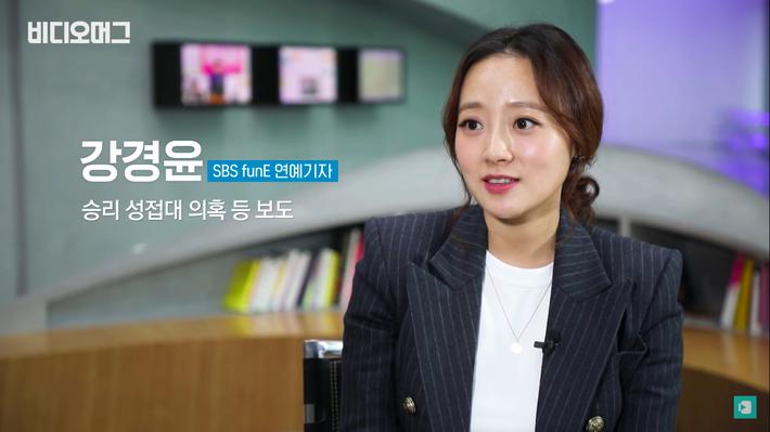 Kang Kyung Yoon xứng đáng là cô gái vàng của làng bóc phốt: giỏi giang, can đảm và makeup cũng được khen nức nở - Ảnh 1.